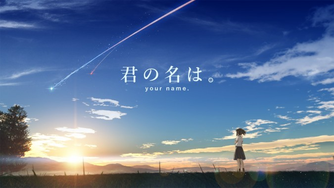 Kimi No Na Wa Comet 1920x1080 Download Hd Wallpaper Wallpapertip