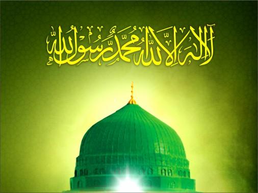 1 14614 islamic image islamic wallpaper hd green
