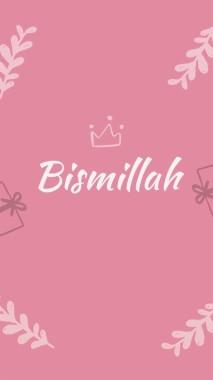 107 1076588 islamic wallpaper wallpaper allah pink