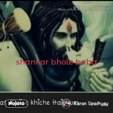 Shankar Bhole Baba Lord Shiva Smoking Chillum 720x720 Download Hd Wallpaper Wallpapertip