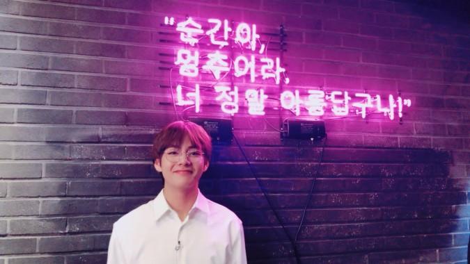 144 1446419 kim taehyung aesthetic wallpaper laptop