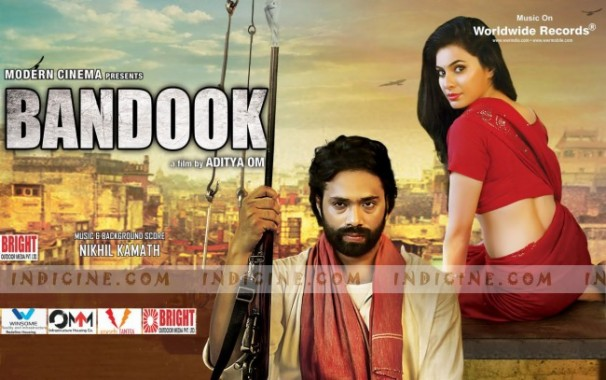 Paruthiveeran Movie Poster Hd 1125x750 Download Hd Wallpaper Wallpapertip