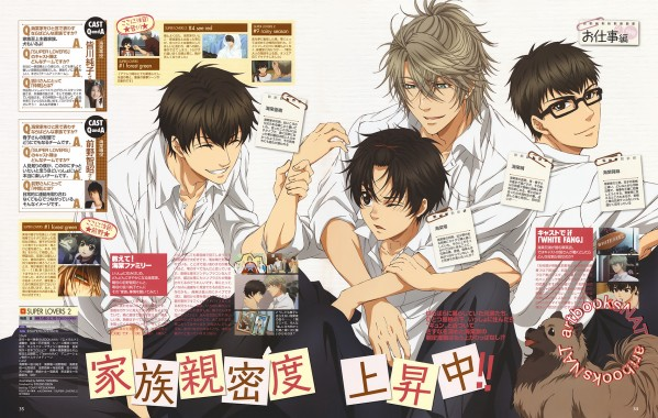 Super Lovers Ren Dog 560x440 Download Hd Wallpaper Wallpapertip