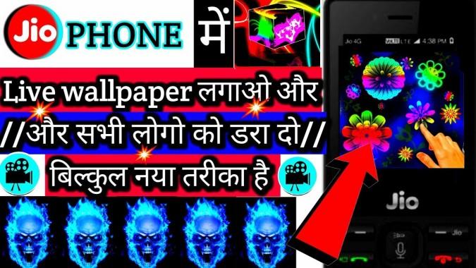 Live Wallpaper Download In Jio Phone 1280x720 Download Hd Wallpaper Wallpapertip