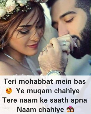 Poetry most in sms romantic urdu Latest romantic