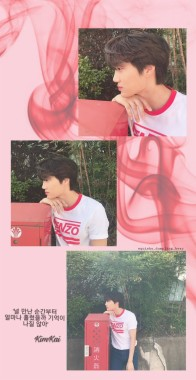 189 1896524 aesthetic wallpaper exo pink jongin