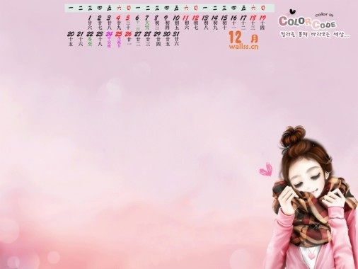 19 194551 image cute korean background collection 14 wallpapers korean