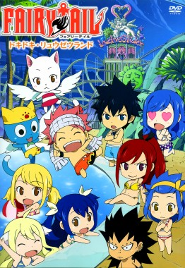 190 1909359 fairy tail wiki fairy tail chibi wallpaper iphone