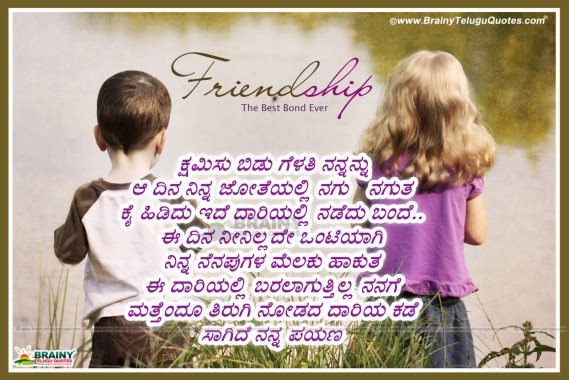 In sad kannada thoughts Best 100