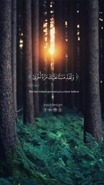 235 2351202 quran ayat wallpaper