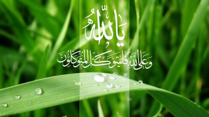 29 296692 wallpaper islam keren