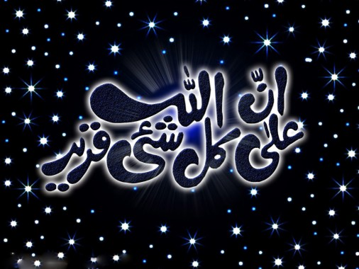 33 339270 qurani ayat in urdu