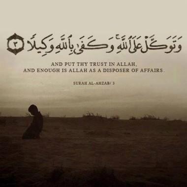 33 339316 wallpaper ayat al quran
