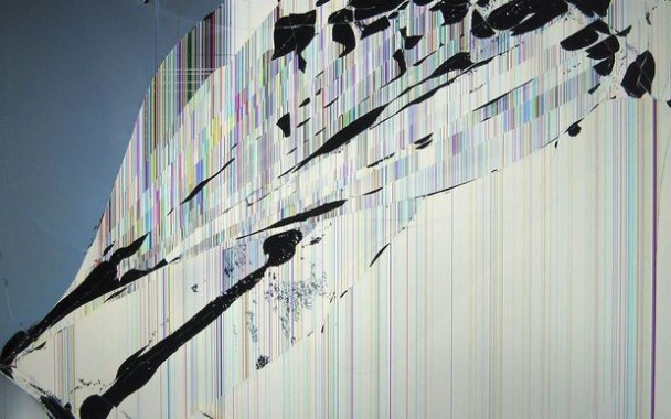 Ecran Casse Fond D Ecran Ubuntu 1920x1080 Wallpapertip