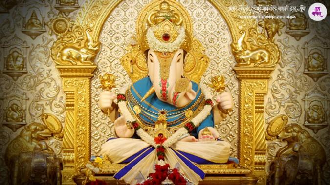 Best Ganpati Wallpaper Allfreshwallpaper - Ganpati ...