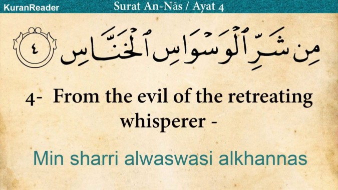49 497478 qurani ayat wallpapers hd