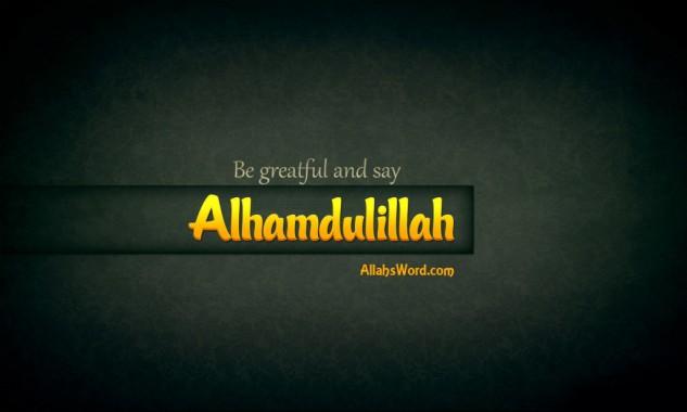 49 499186 alhamdulillah hd islamic wallpaper islamic hd wallpapers for