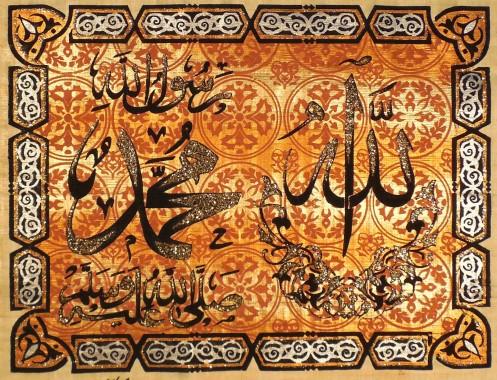 Kaligrafi Wallpapers Free Kaligrafi Wallpaper Download Page 2 Wallpapertip