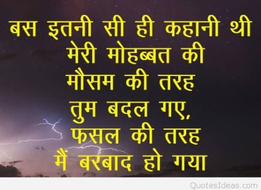 Whatsapp Sad Love Quotes In Hindi 1024x1052 Download Hd Wallpaper Wallpapertip