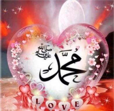 59 591861 love allah love muhammad