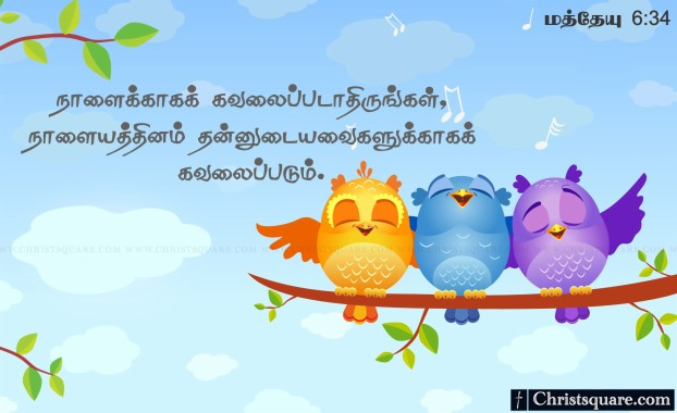 Jesus Verses In Tamil 2760x1686 Download Hd Wallpaper Wallpapertip