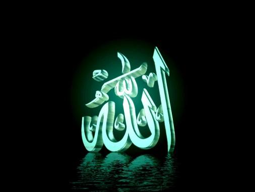 Http 2 Bp Blogspot Com J Of Allah Wallpaper Beautiful Name Of Allah 1024x768 Download Hd Wallpaper Wallpapertip