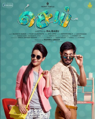 Tamil Movie Sei 2018 Wiki Full Star Cast Release Sei Film 691x864 Download Hd Wallpaper Wallpapertip