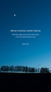 Kpop Song Lyric Quotes 750x1334 Download Hd Wallpaper Wallpapertip