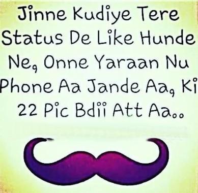Punjabi Attitude Quotes For Boy 469x457 Download Hd Wallpaper Wallpapertip