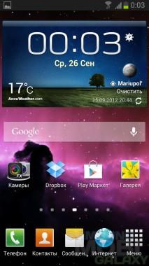 3d Effect Live Wallpaper Samsung Wave 3 Menu 720x1280 Download Hd Wallpaper Wallpapertip