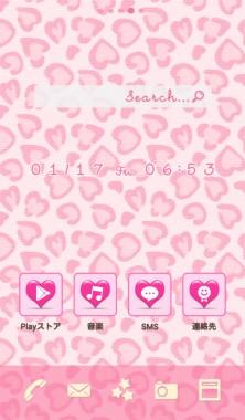 94 948494 wallpaper lucu pink heart