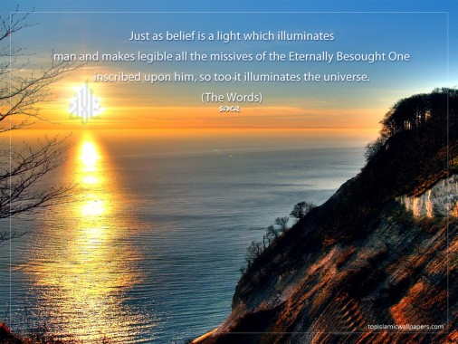 96 965680 islamic wallpaper with quote islamic quotes with background